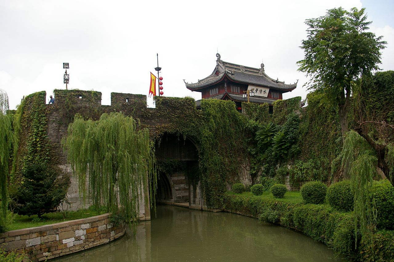 фото для город цюйчжоу китай фото пост посвящен